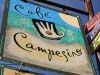 roaster-cafe-campesion-photo-7-roastery-sign