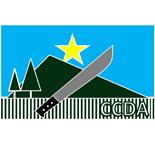 Guatemala_CCDA_logo